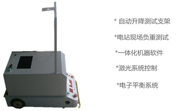 光伏太阳能电池板组件缺陷检测-便携式el测试仪